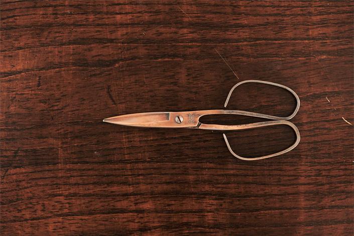 TAjiKA copper small