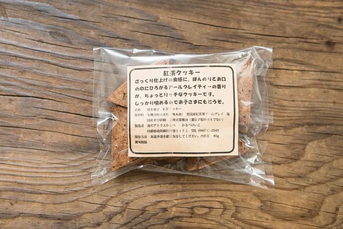 かるべけいこ 紅茶クッキー