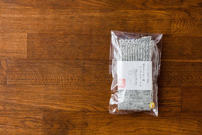 うさぎの会 厚手ウール/綿 マーブル ロング グレー