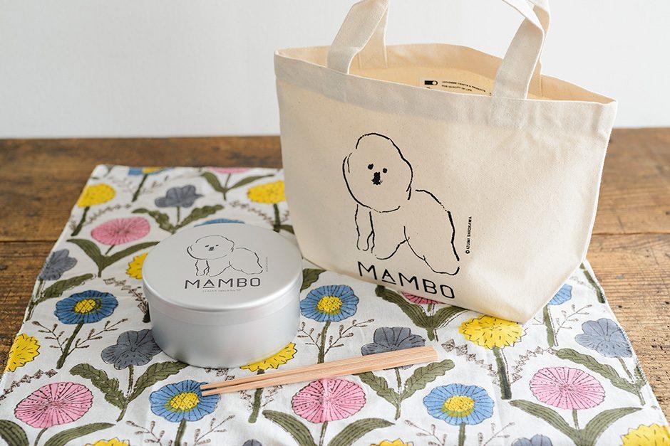 DO MAMBO アルミ弁当箱 丸型