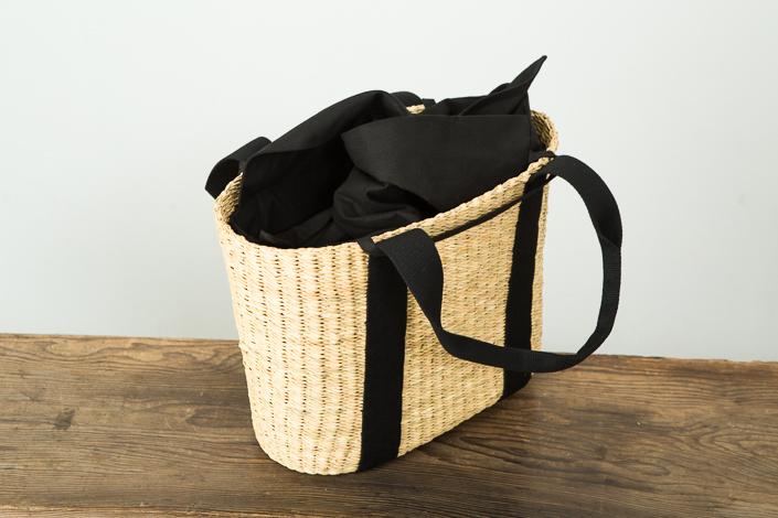 Muun Basket Small