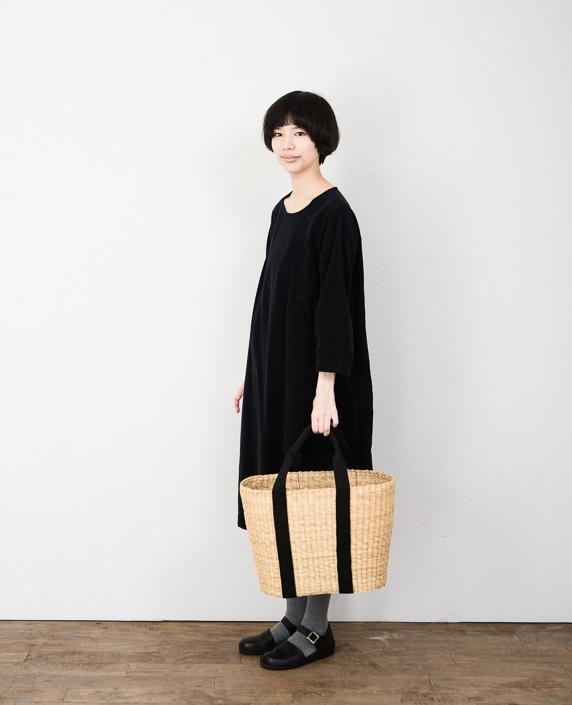 Muun Basket Large