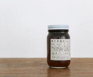 麻こころ茶屋 梅生姜醤油
