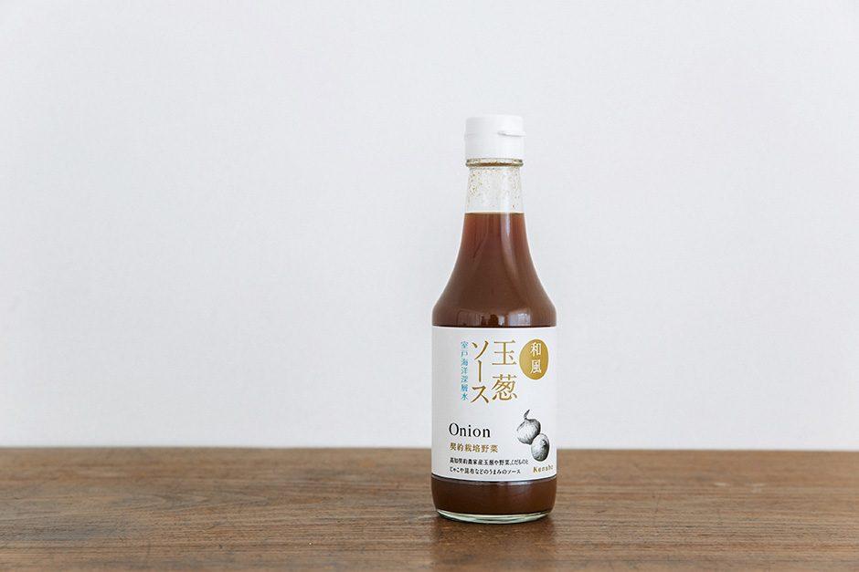 ケンシヨー 和風玉葱ソース 300ml