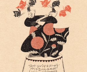 Sanae Sugimoto 「ロンド」