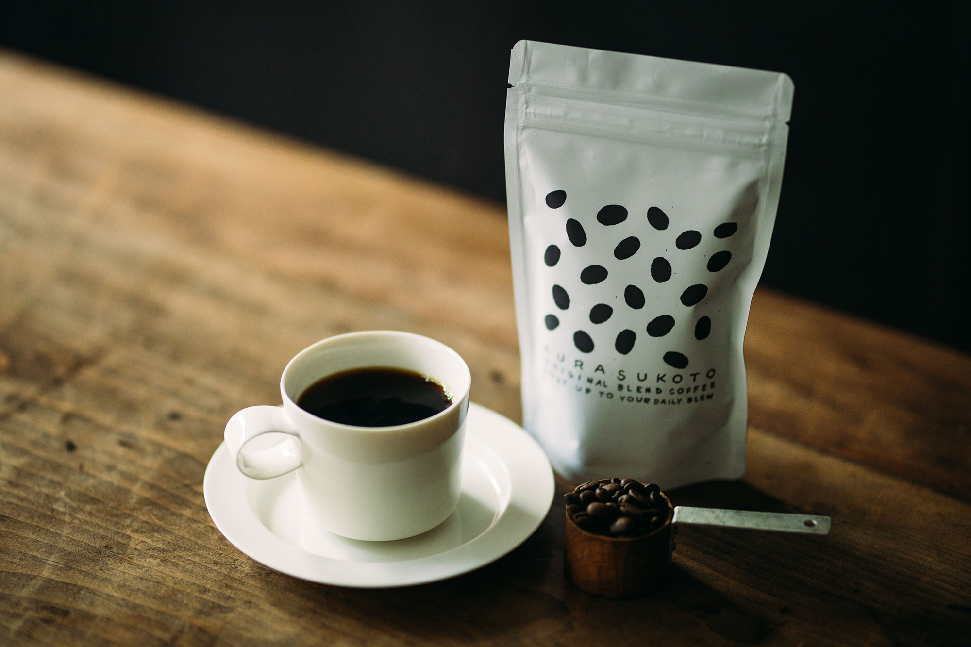 くらすこと オリジナルブレンド コーヒー豆