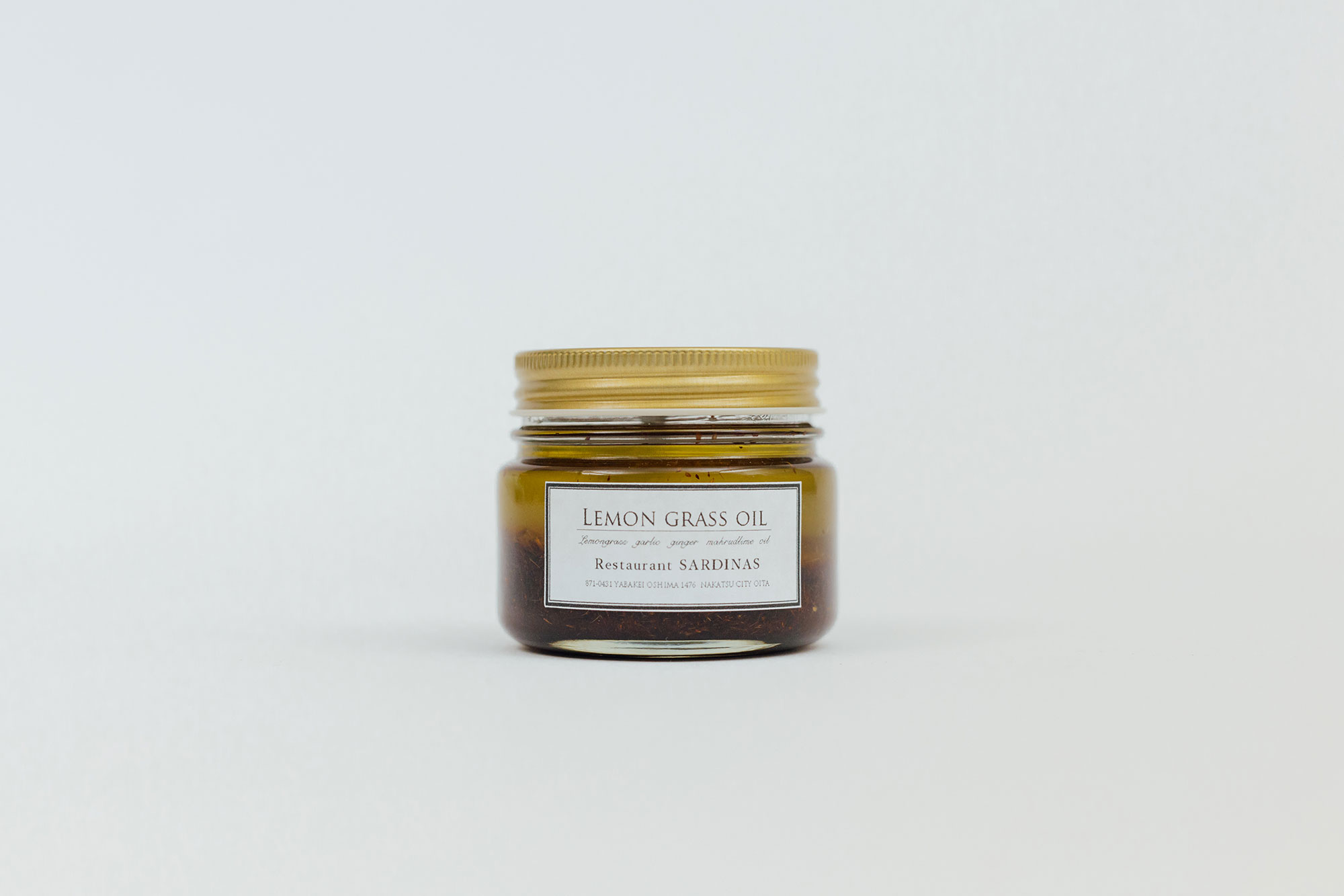 Restaurant Sardinas レモングラスオイル