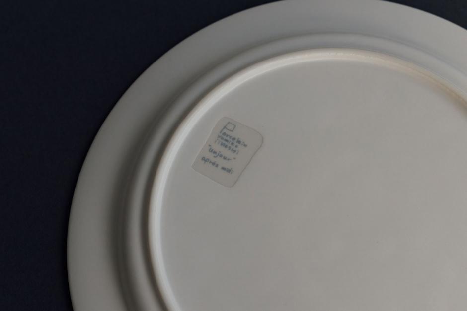 "yumiko iihoshi porcelain ""unjour"" プレート yuki"