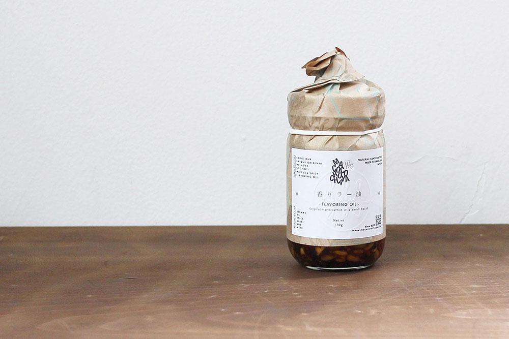 麻こころ茶屋 香りラー油