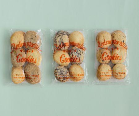 修道院のお菓子 鎌倉レデンプトリスチン修道院 クッキー袋3種セット