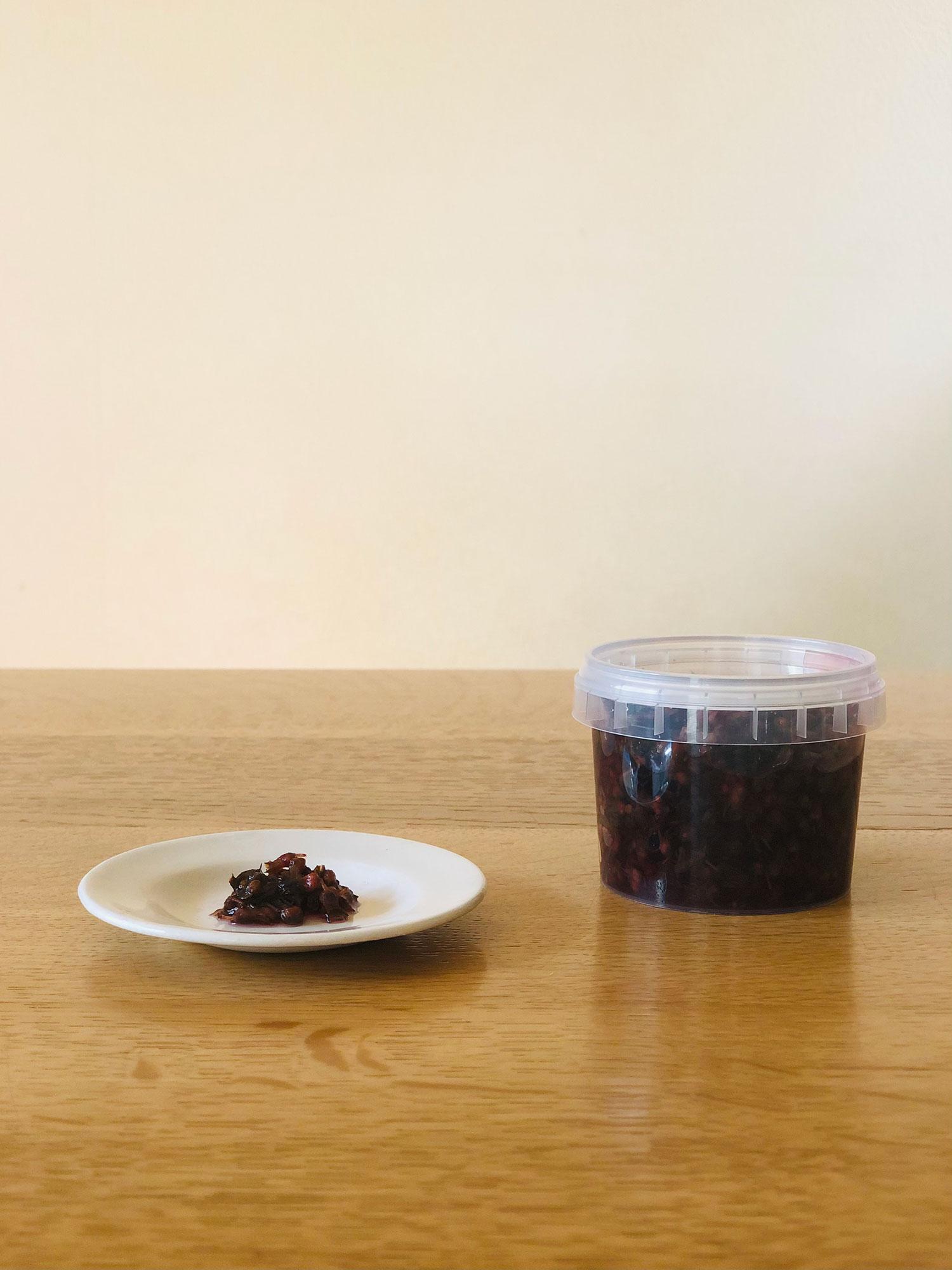 たくまたまえ  赤紫蘇の実の梅酢漬