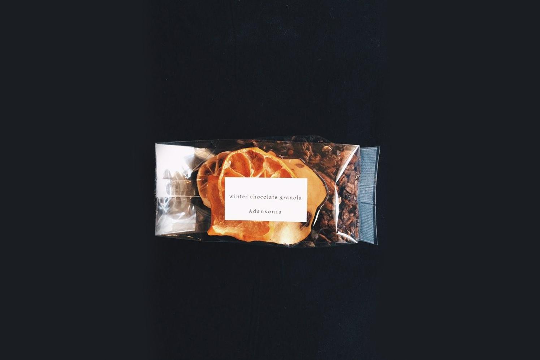 【11月26日販売開始】 Adansonia クリスマスBOX C (Adansonia シュトレン / コーヒー豆 / グラノーラ)