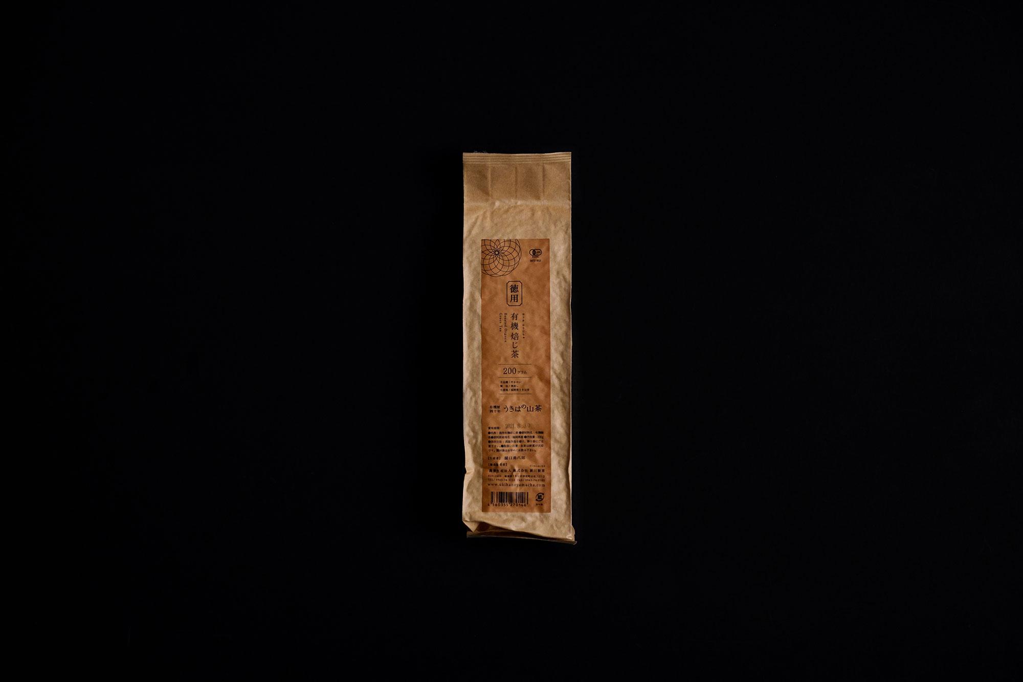【12月11日販売開始】かるべけいこ BOX A(かるべけいこ シュトレン / うきはの山茶 有機ほうじ茶 / まめのもんや 炒り豆のキャラメリゼ、米粉クッキー)