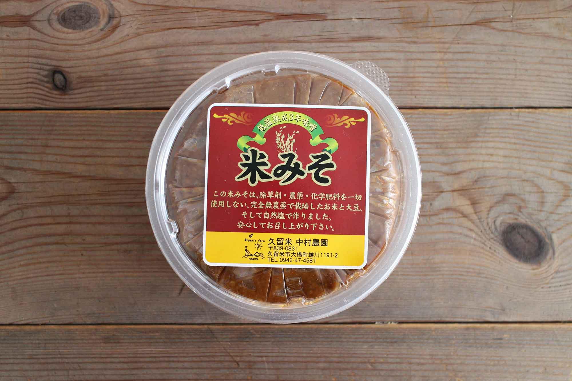 [2月5日出荷]金子商店 お野菜セット