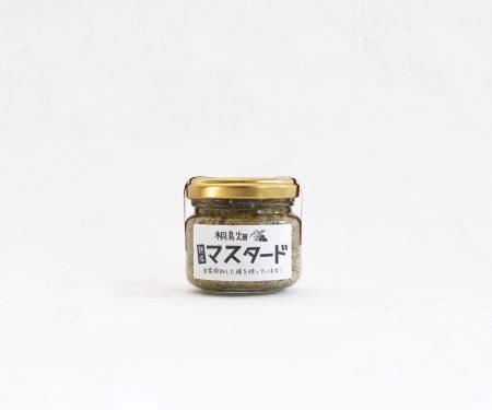 桐島畑 熟成マスタード