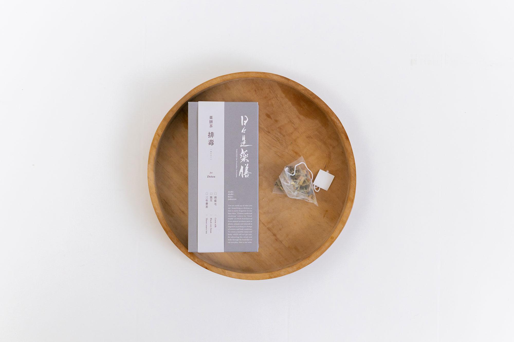 日々是薬膳 薬膳茶 排毒[はいどく]for Detox ティーバッグBOX