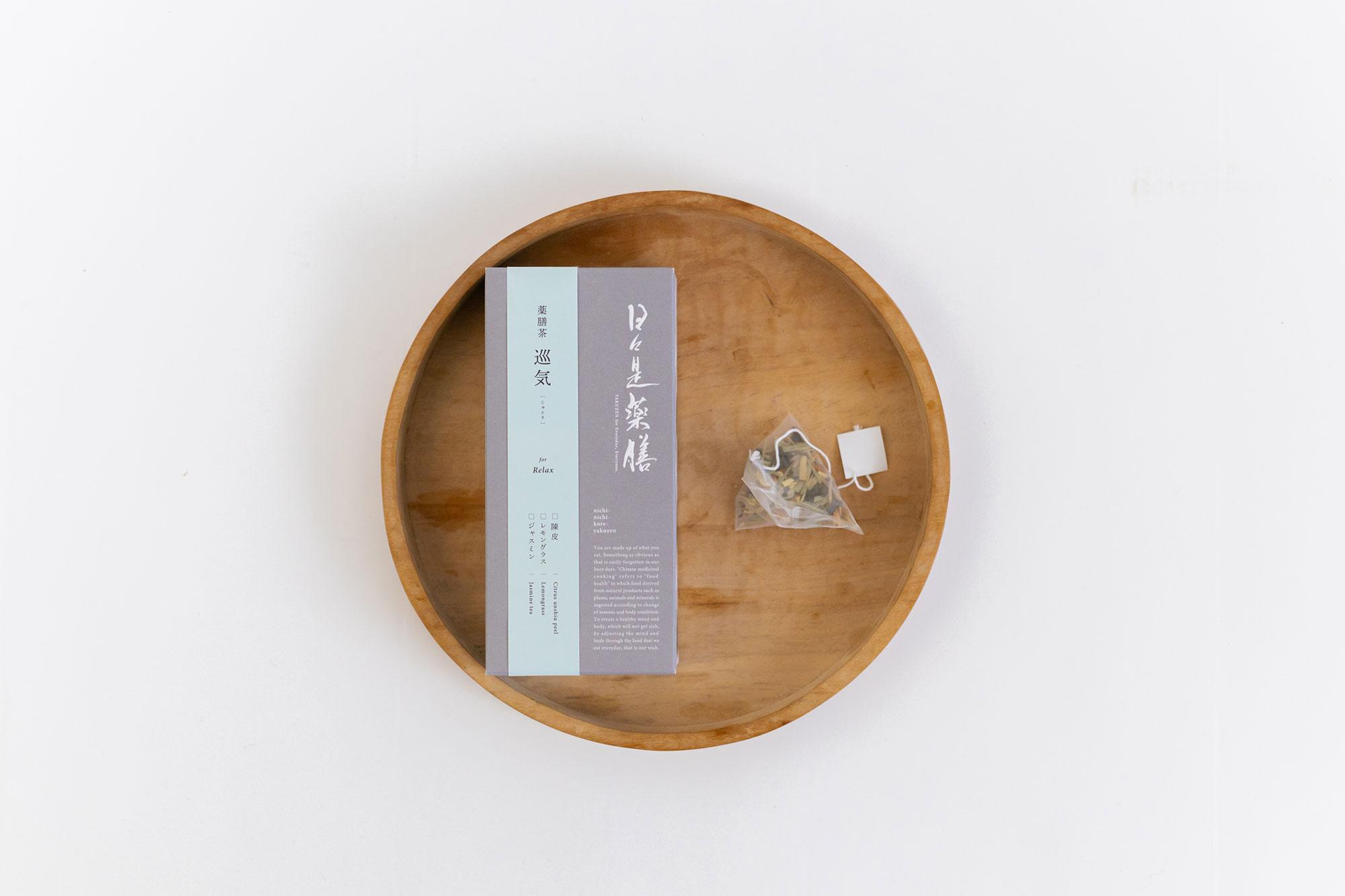 日々是薬膳 薬膳茶 巡気[じゅんき]for Relax ティーバッグBOX