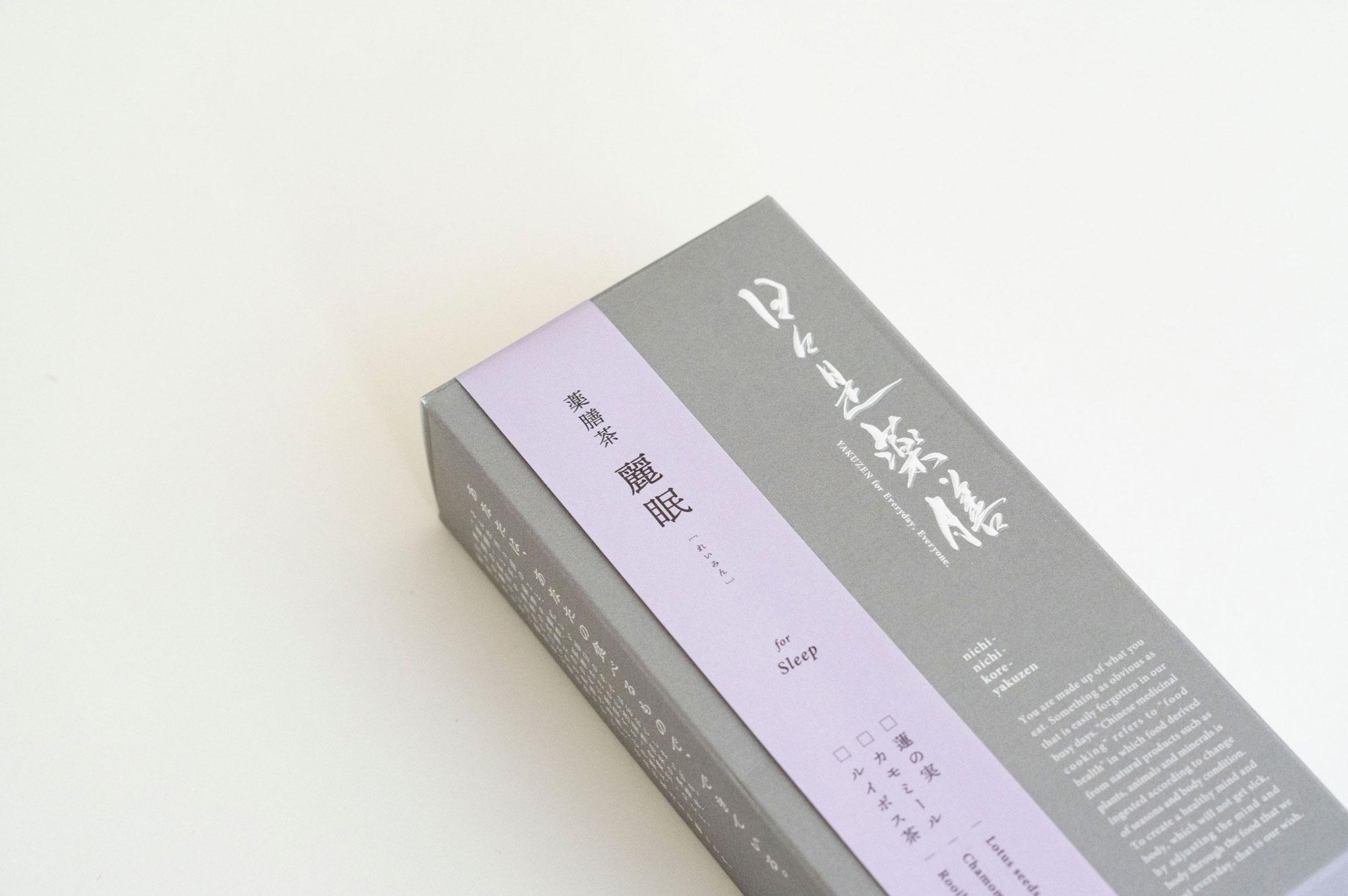 日々是薬膳 薬膳茶 麗眠[れいみん]for Sleep ティーバッグBOX