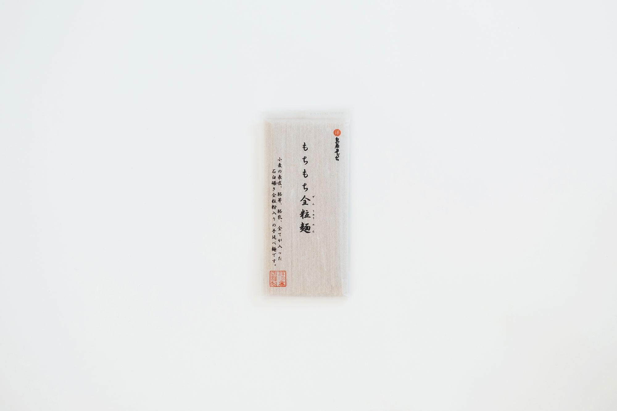 くらすことの夏ギフト B 九州のおいしいもの(めん2種/熟つゆ/そばちょこ2個)