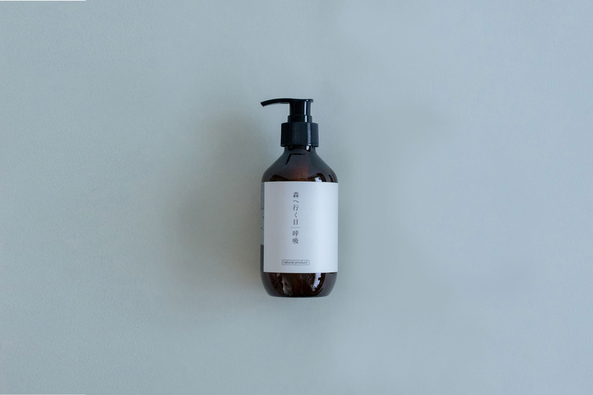fragrance yes リキッドソープ 森へ行く日/呼吸 300ml